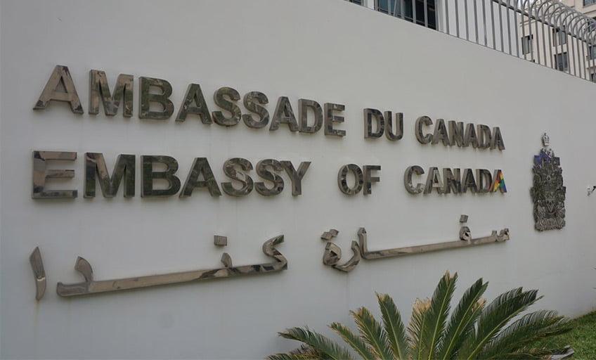 سفارت کانادا
